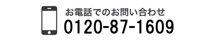 0120871609